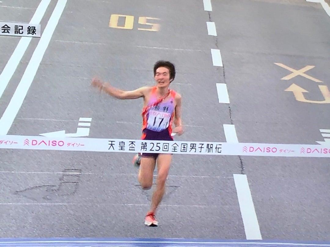駅伝 2020 男子 全国 天皇盃 第26回
