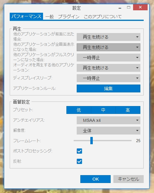 sleeptool windows10