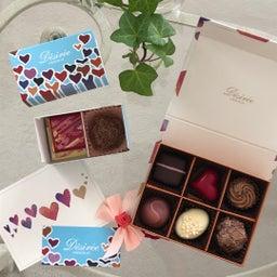 画像 チョコレート♡ の記事より 1つ目