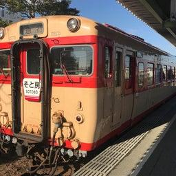 画像 いすみ鉄道の社長が鳥塚亮さんから変わってからはじめてレストラン・キハに乗車しました の記事より 1つ目