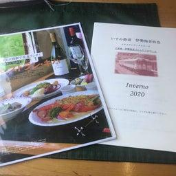 画像 いすみ鉄道の社長が鳥塚亮さんから変わってからはじめてレストラン・キハに乗車しました の記事より 2つ目