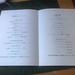 画像 いすみ鉄道の社長が鳥塚亮さんから変わってからはじめてレストラン・キハに乗車しました の記事より 4つ目