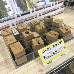 画像 いすみ鉄道の社長が鳥塚亮さんから変わってからはじめてレストラン・キハに乗車しました の記事より 13つ目