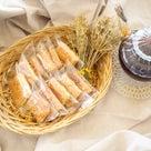 パンとお菓子の研究会の記事より
