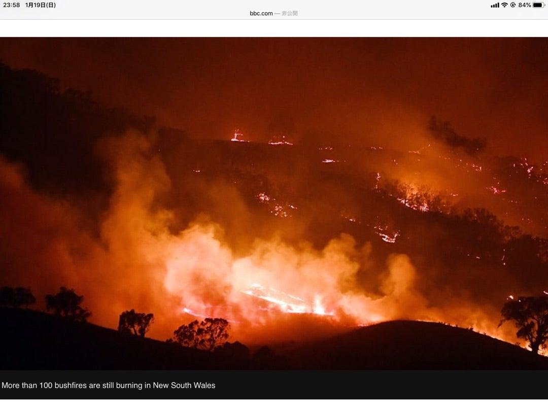 範囲 オーストラリア 火災