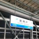 【3月19日】不動産ファンドファンド実務セミナー開催のお知らせ☆の記事より