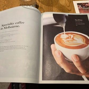 自由が丘で食事とラテを❤︎ Latte Graphic