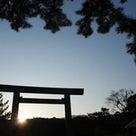 伊勢神宮正式参拝と方眼ノートの記事より