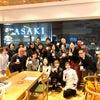 「長野チーズ&シードル 魅惑のペアリングセミナー」開催しました!の画像