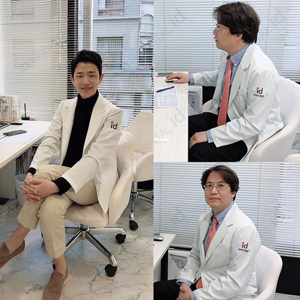 韓国整形 id美容外科