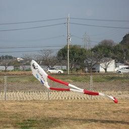 画像 凧揚げ の記事より 3つ目