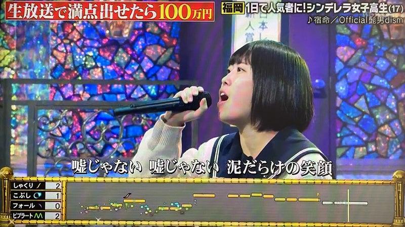 満点 出せる か 生放送 で 生放送カラオケで100点出したら100万円! TBS『生放送で満点出せるか100点カラオケ音楽祭』