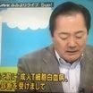 今日のニュースより(´・_・`)