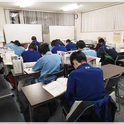 画像 多賀城の学習塾 Study Gym 最近の状況 の記事より 1つ目