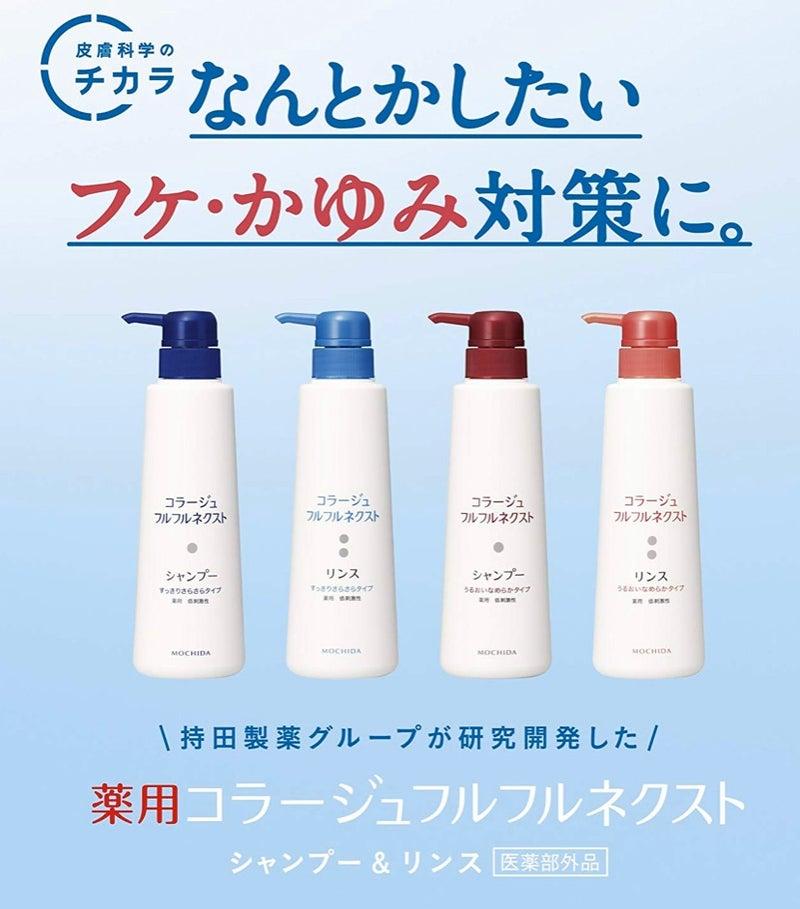 シャンプー 皮膚 漏 炎 脂 性