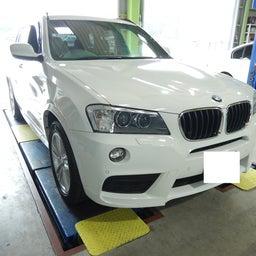 画像 BMW / 12ヶ月点検 の記事より 1つ目