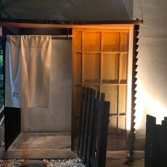 新宿で 一軒家の隠れ家的な 京都おばんざい屋