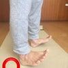 「カカト歩き」で筋バランス調整の画像
