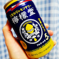 yuitaのブログ