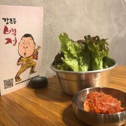 画像 韓国焼肉がお得に食べられる!! の記事より 7つ目