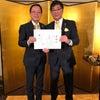 日本仲人協会2019年成婚優秀賞を受賞いたしました!!の画像