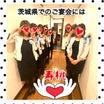 宴会☆出勤前と退勤後 寿桃スタッフブログ