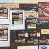 特別講座用 チョコ探しの巻の画像