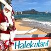 ハワイ4日目クリスマスイブの動き方