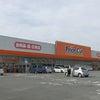 玉城から咲いた荘までの店舗をご紹介!!の画像