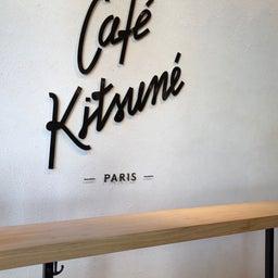 画像 Cafe Kitsune の記事より 2つ目
