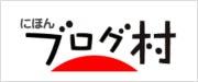 にほんブログ村 バレエランキング