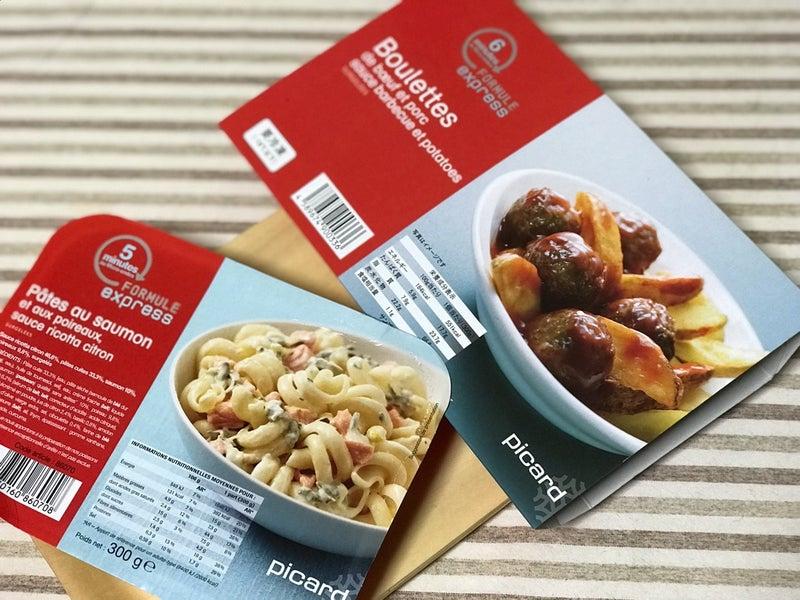 冷凍 食品 ピカール 仏スーパー「ピカール」が日本上陸!買って後悔&おすすめの冷凍食品はコレ【体験ルポ】