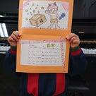 2月の生徒ちゃん手作りカレンダーの記事より