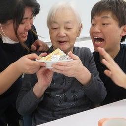 画像 お楽しみ!!ケーキを食べながら の記事より 2つ目