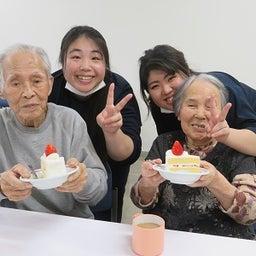 画像 お楽しみ!!ケーキを食べながら の記事より 1つ目
