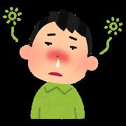 花粉症 対策 浦安