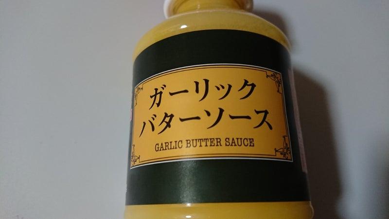 ガーリック 千鳥 ソース に いろは バター