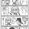 レジ友●35話「日本?の調査に来たのに…」の画像