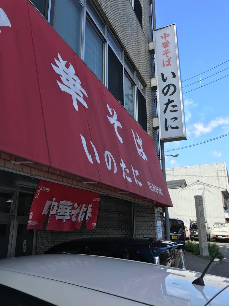 社員研修in徳島 | shiawase1970のブログ