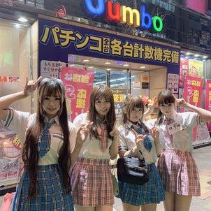 ラスト。神田ジャンボさん♡ゆみゆみぃの画像