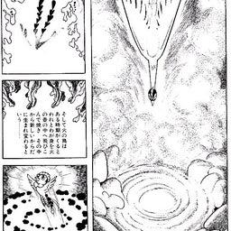 画像 水瓶座新月①自己の内面と禅問答し本氣で死ぬまで生きることについて取り組み始める の記事より 13つ目
