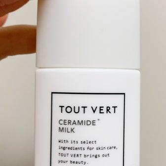 トゥベールのセラミドミルクとアテニアの水墨アイライナー検証
