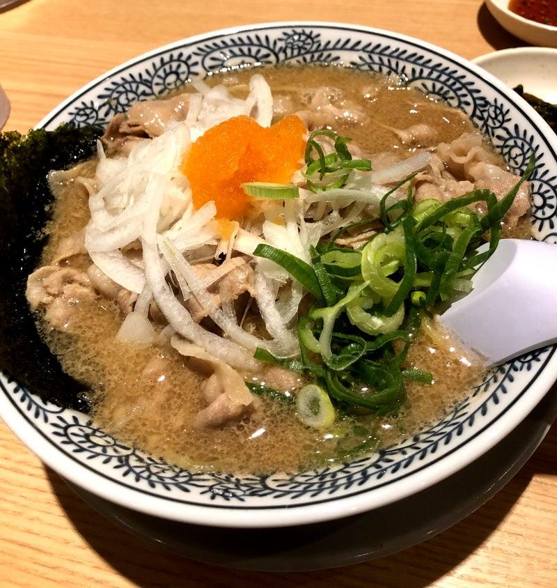 源 ラーメン 餃子 丸