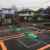 町田市木曽東にコインパーキング、レンタルコンテナオープンしました!の画像