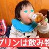 大人を手玉に取る1歳児の画像
