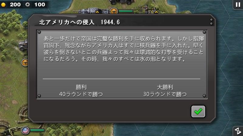 の 栄光 戦争 将軍 太平洋