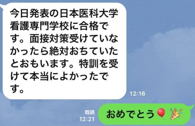 大学 学校 看護 専門 医科 日本