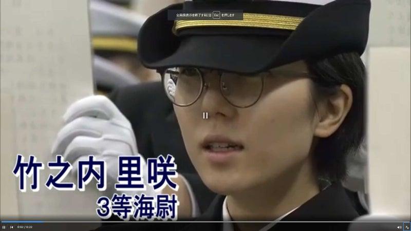 潜水艦乗組員に初めて女性を起用へ 乗組員のなり手不足で ...