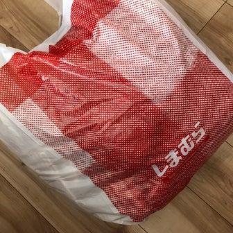 【しまむら購入品】防風中綿ジャケットがお値段二度見の990円!母親へのプレゼントに♡