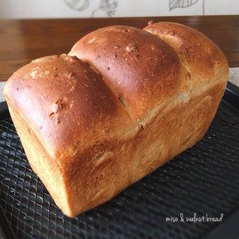味噌くるみ食パン